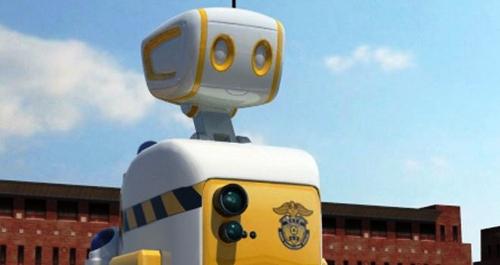 Corea del Sur presenta al robot vigilante